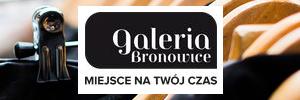 oferta sklepów w Krakowie
